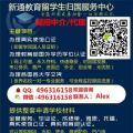 Q/wei:496/316/158【毕業証】成绩單【真实学厉认证】 ...