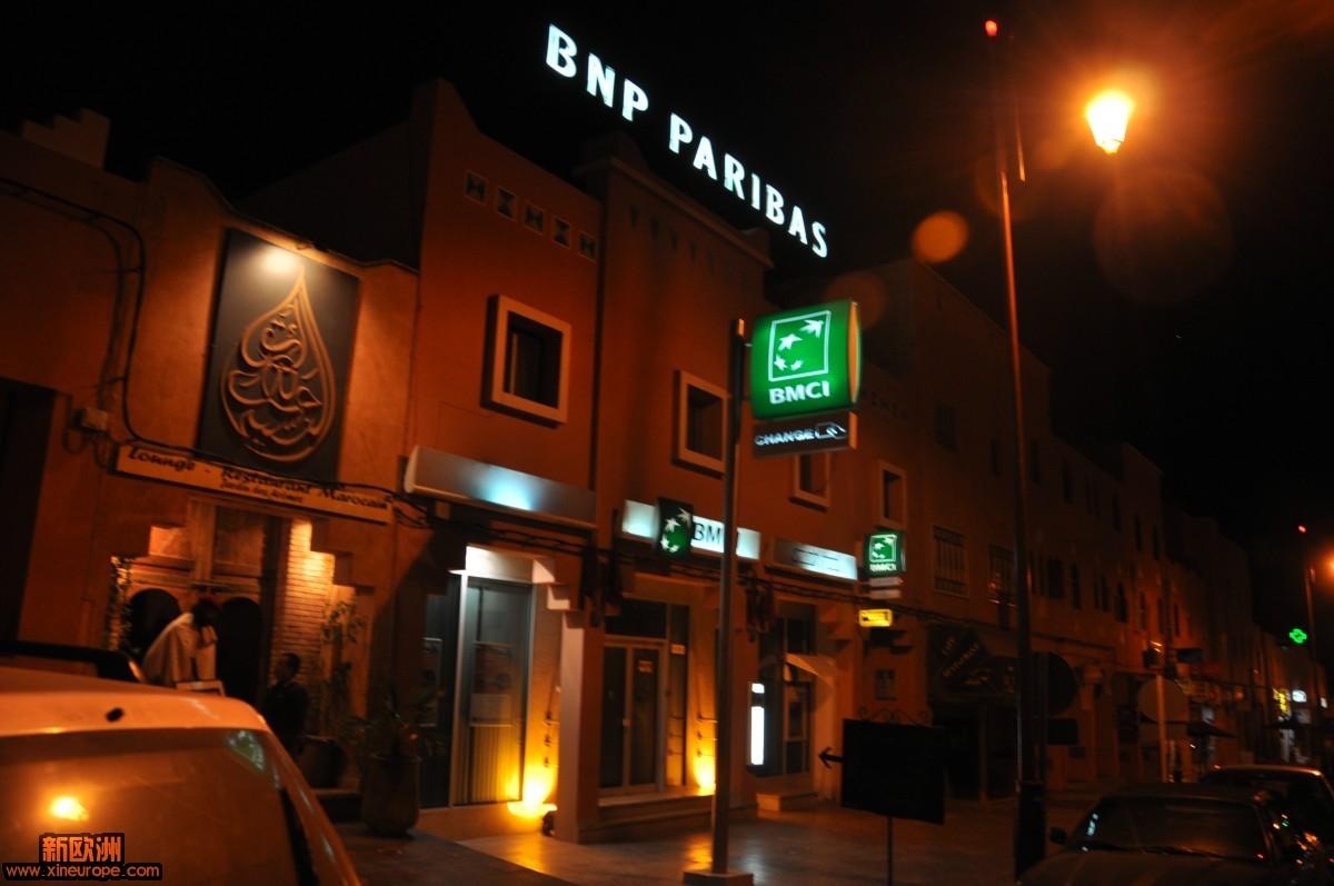 bnp 和最贵的一家餐馆.JPG