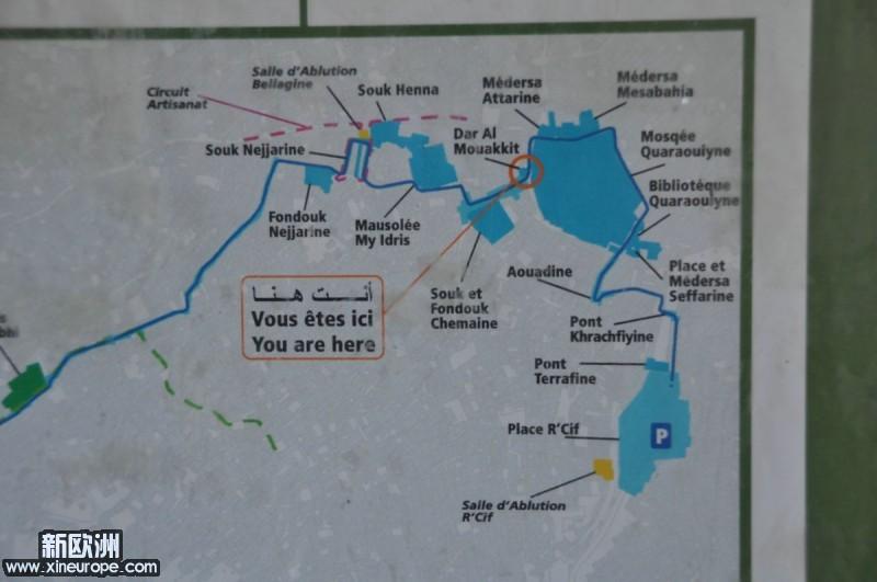 meknes 景点地图.JPG