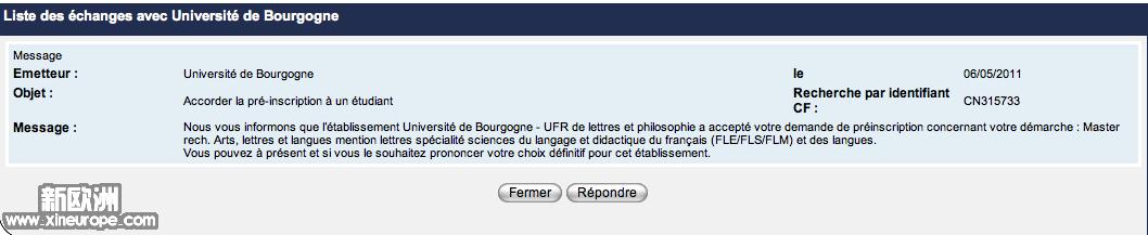 Université de Bourgogne.png