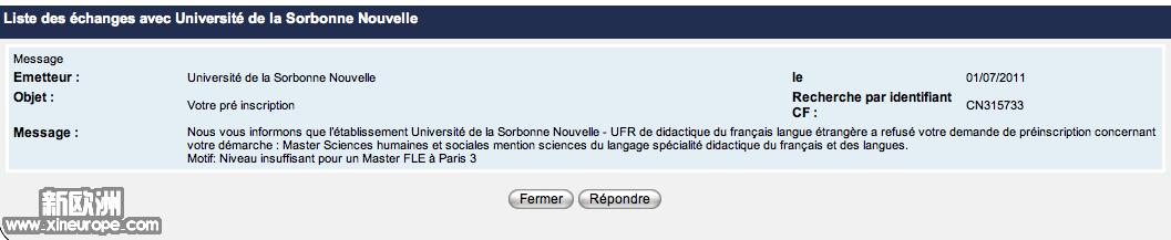 Université de la Sorbonne Nouvelle.png