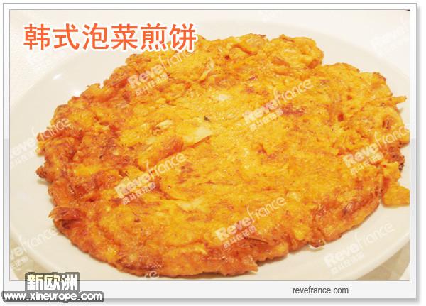 韩式泡菜煎饼.JPG