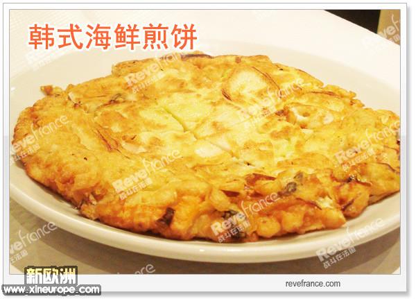 韩式海鲜煎饼.JPG