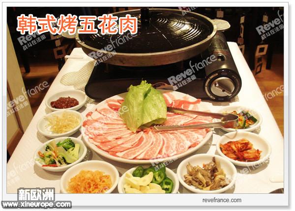 韩式烤五花肉.JPG