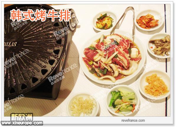 韩式烤牛排.JPG