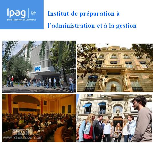 ipag 合成图.png
