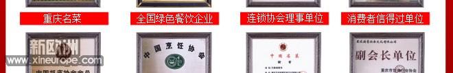 zgky荣誉_03.jpg