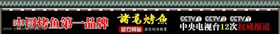 中央报道2.jpg