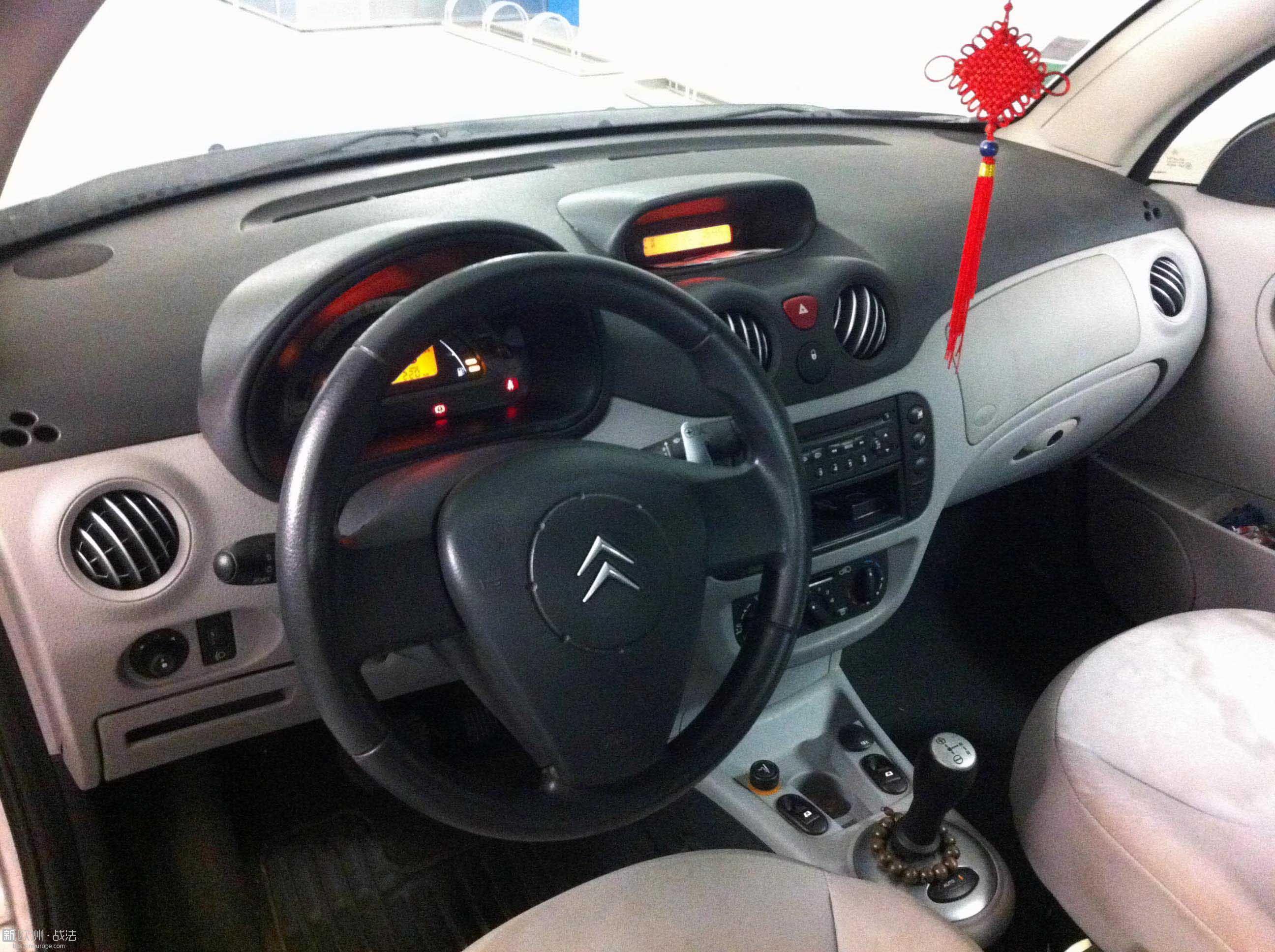 小车驾驶室功能图解 小车驾驶室按钮图解 小车驾驶室结构图解