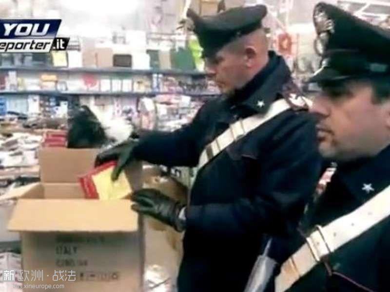controlli-carabinieri-centro-ingrosso-cina-2.jpg