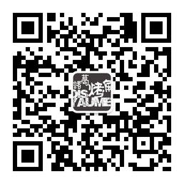 公众平台QR.jpg