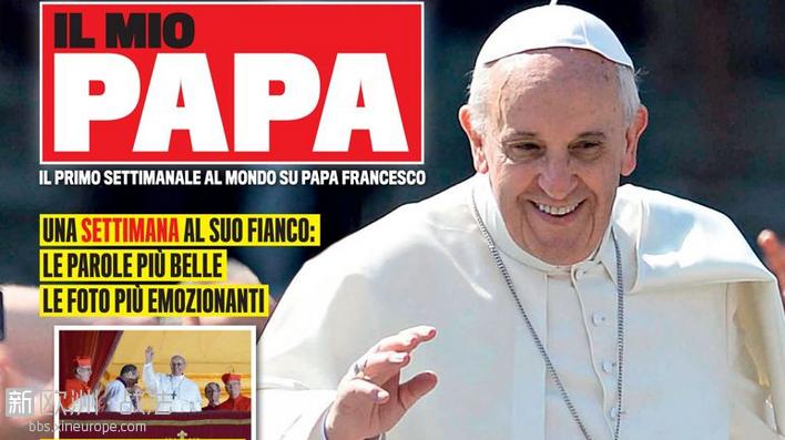 教皇.png