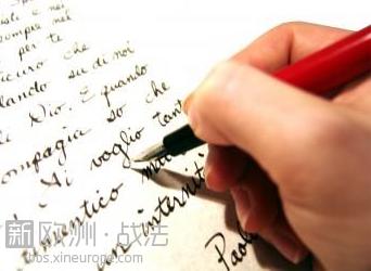 学法语11.png