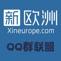 QQ群联盟.png