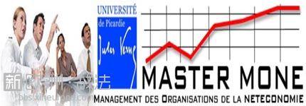 master_mone.jpg