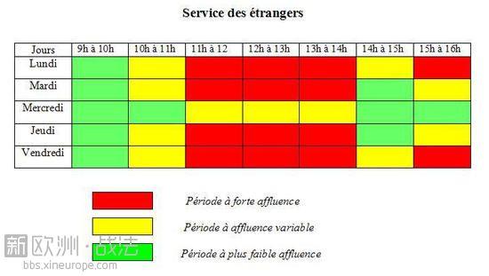 guichets-des-etrangers-affluence-Nanterre_imagelarge.jpg