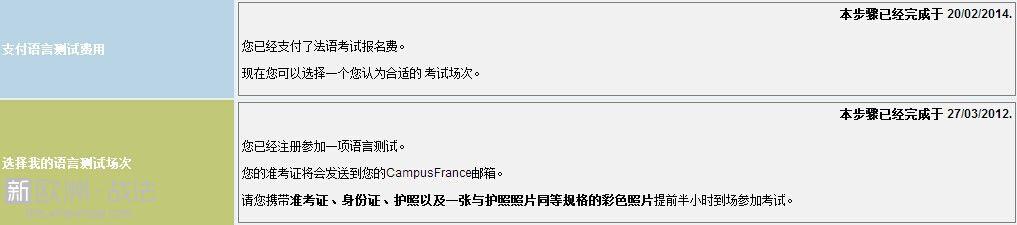 语言考试.jpg