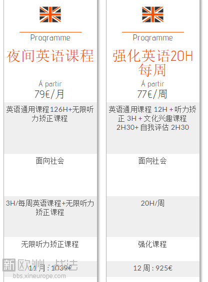 QQ截图20140918170149.png