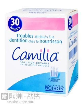 camilia_1.jpg
