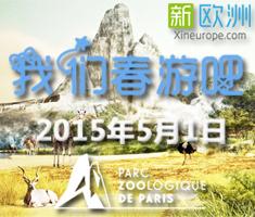 【我们春游吧~】黄页菌跳蚤菌战法菌 带你去逛动物园!