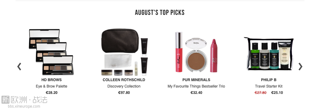 beautybay 八月优惠精选