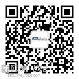 qrcode_for_gh_41f713033c3e_258.jpg