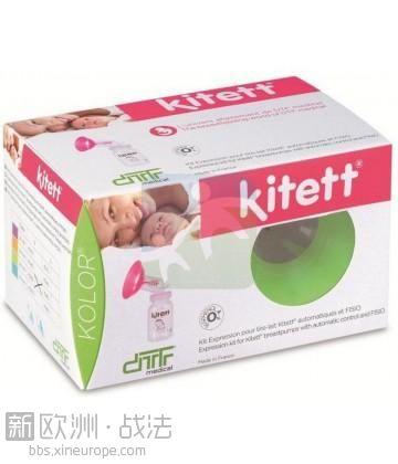 Kitett Kolor kit expression pour tire-lait Kitett automatiques et FISIO