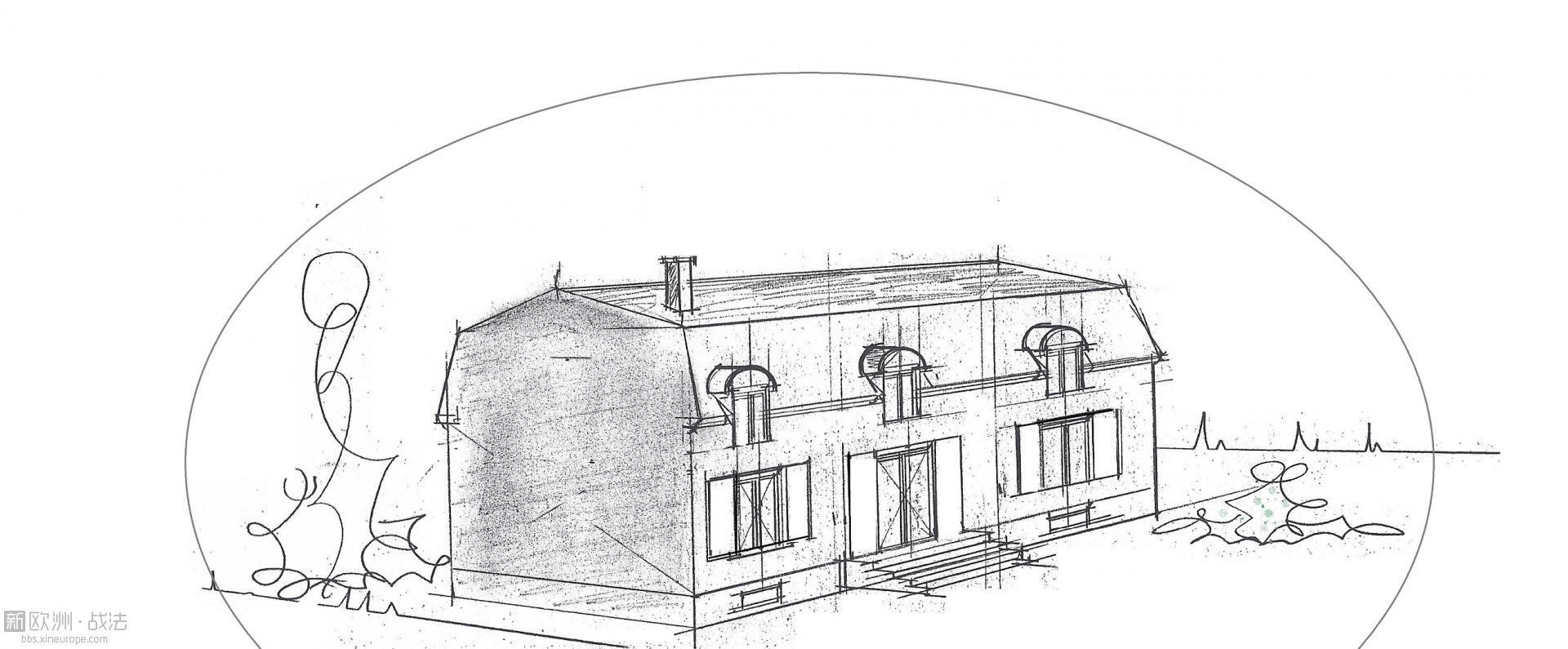 之后的ARDOISE屋顶