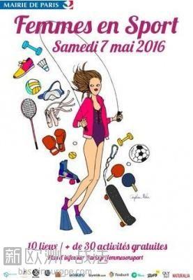 199031-femmes-en-sport-2016-a-paris-2.jpg