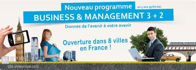 programme-business-management-8-villes.jpg