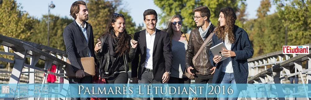 Classement-Letudiant-2015.jpg