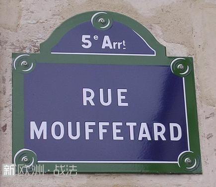 panneau-rue-mouffetard2.jpg