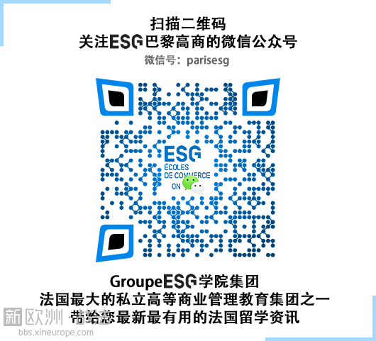 ESG_gonghao_qrcode_printable.png