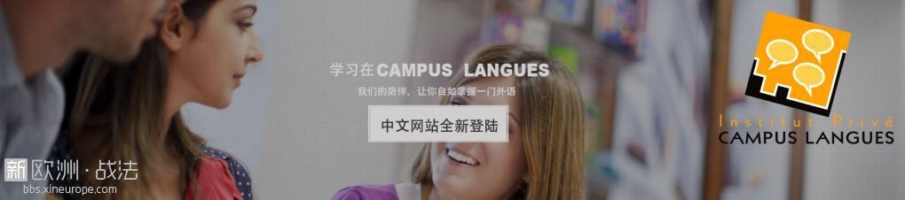 campus8.jpg