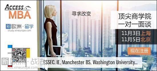 Shanghai_Beijing_ROI_banner_550x250_static_QR.jpg