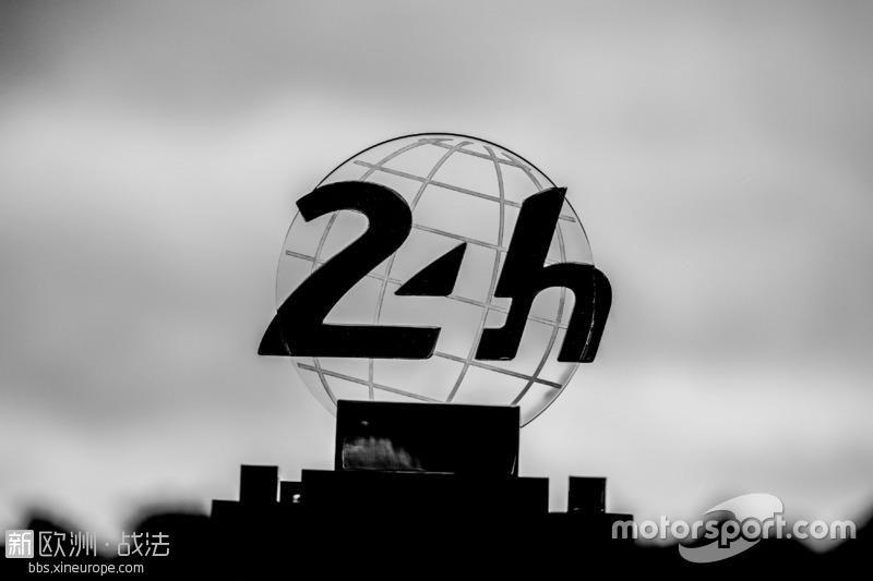 lemans-勒芒24小时耐力赛-2015-勒芒24小时奖杯.jpg