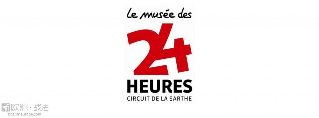 logo-musee-des-24-heures-lemans-72-pc.jpg