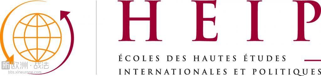 HEIP_Logo_dec2013.jpg