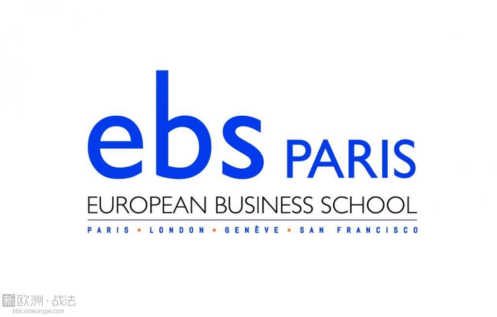 EBS_logo_CMJN.jpg