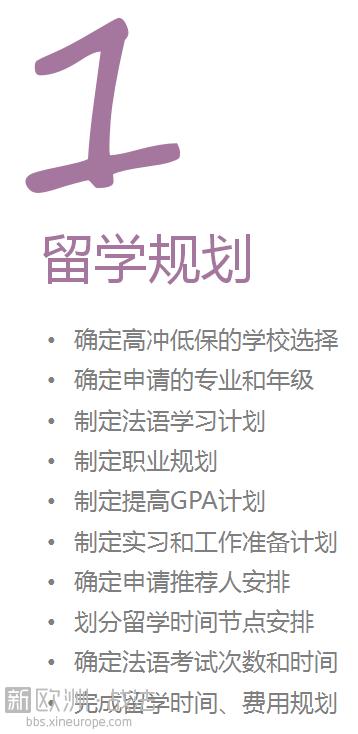 服务流程1.png