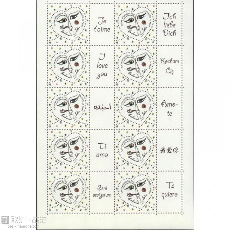 saint-valentin-feuille-de-timbres-personnalises-je-t-aime-en-10-langues.jpg