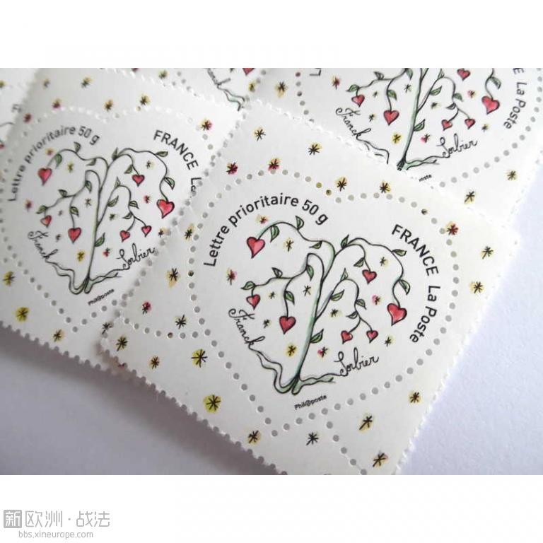 timbre-poste-n4129-saint-valentin-coeurs-2008-franck-sorbier-pour-lettre-50g.jpg