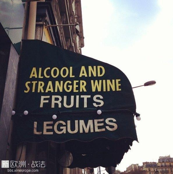 奇怪的酒.jpg