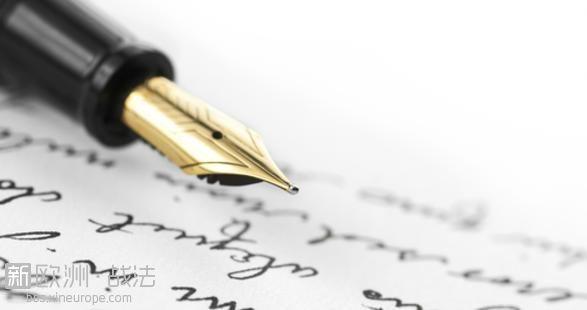 un-stylo.jpg