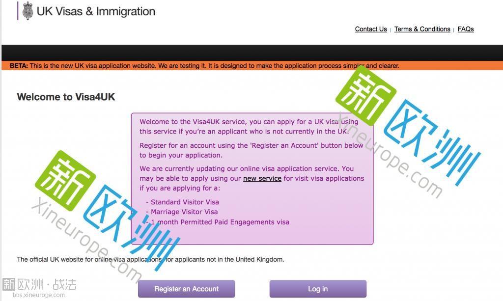 英国签证1.jpg