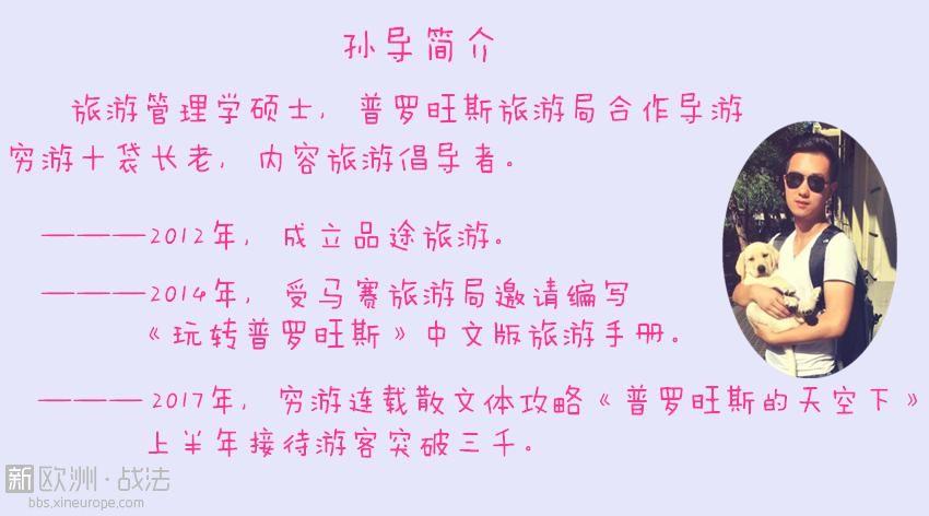 简介_.jpg