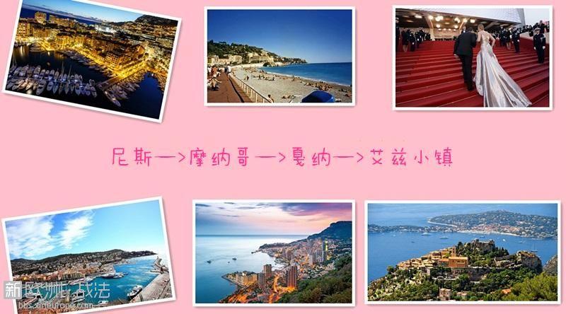 路线E蔚蓝海岸.jpg