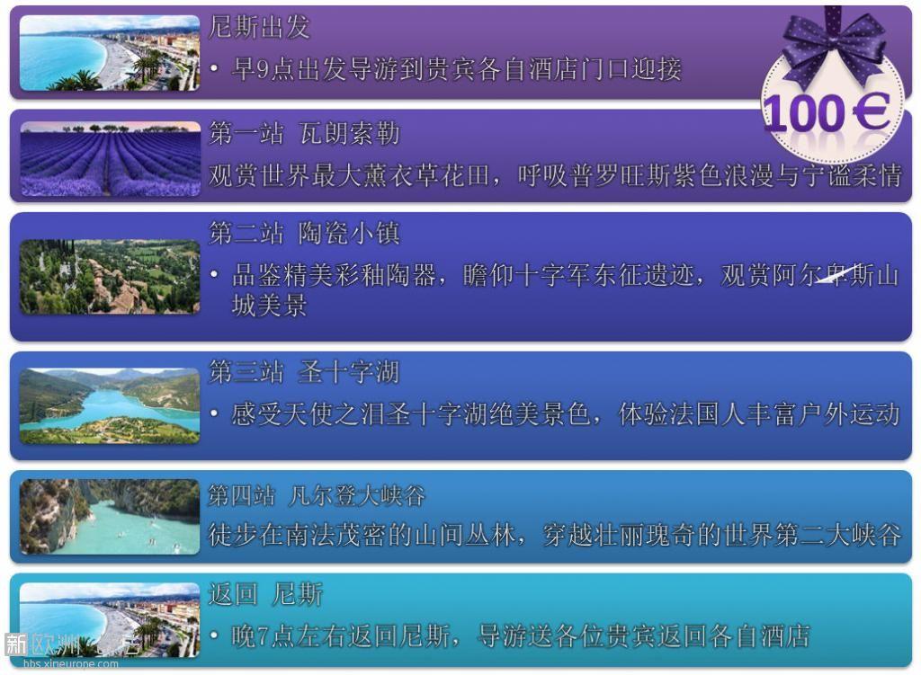 21.6_副本.jpg