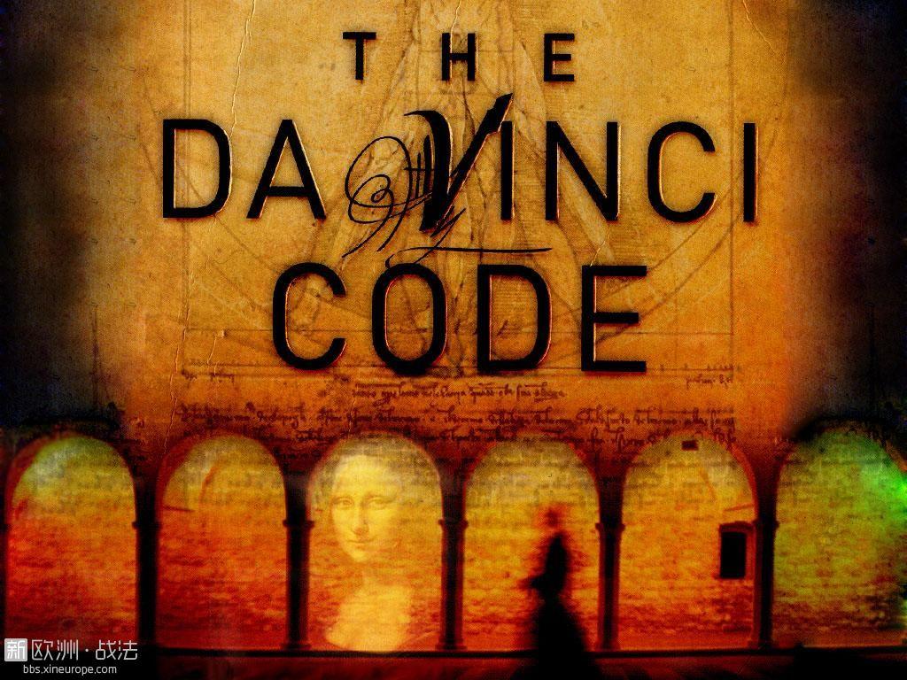 the_da_vinci_code_wallpaper_by_inaudible_whisper.jpg