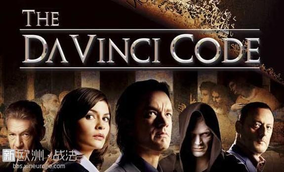 the-da-vinci-code-e1363920455683.jpg